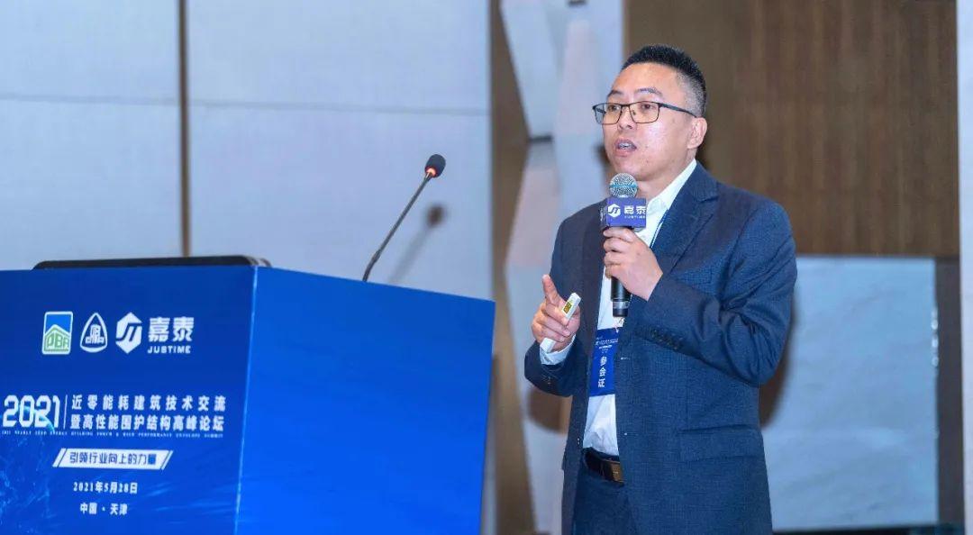 Sayyas Leads the Development of High-performance Building Windows