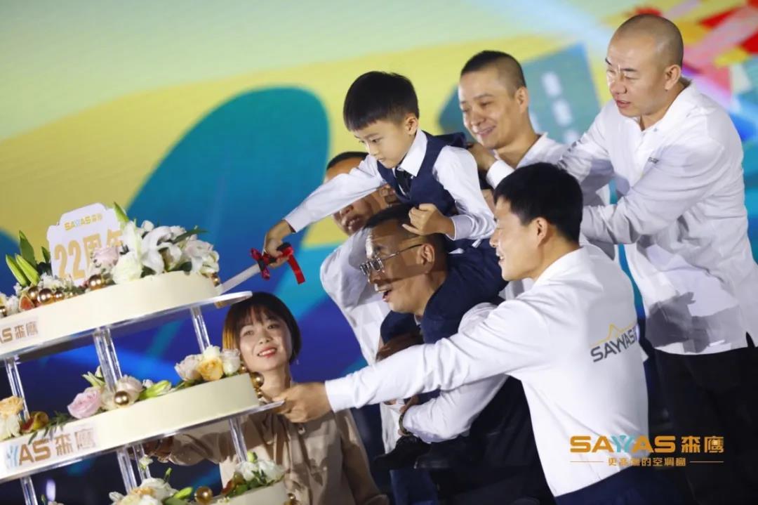 未来Young·鹰不同,森鹰22周年庆现场探秘