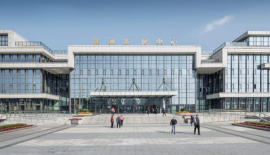 Zhuzhou Civic Plaza